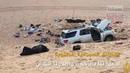 Страшные кадры из ливийской пустыни жажда, смерть и любовь