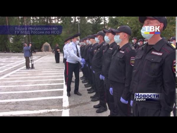Бердский полицейский возглавил сводный отряд МВД от НСО отправляющийся на Северный Кавказ