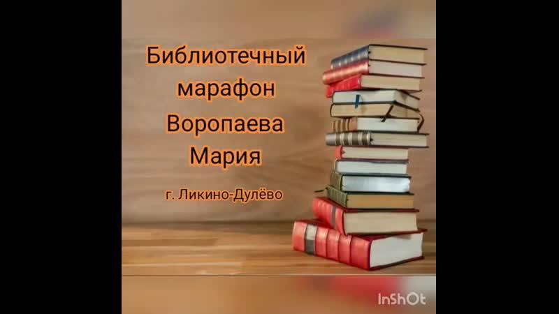 VID_109900616_221956_097.mp4