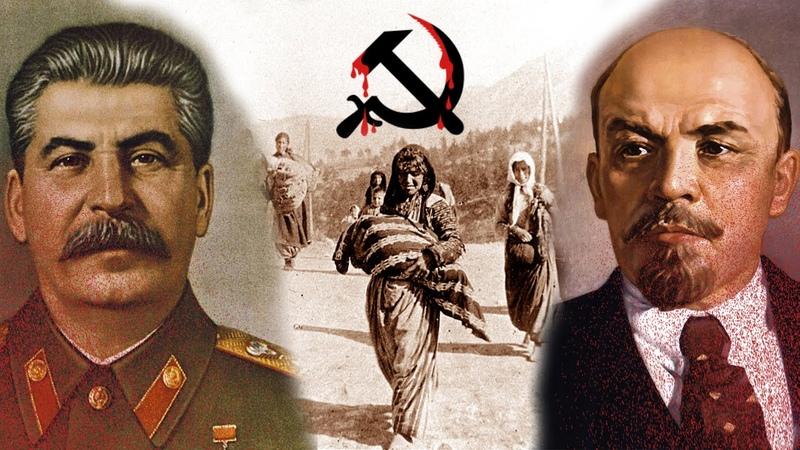 Η κομμουνιστική θηριωδία ενάντια στον Ποντιακό 91