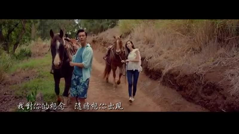 William Chan 陳偉霆 u0026 Jessica Jung 鄭秀妍《Love! Love! Aloha! (國)[Low,480x360, Mp4]