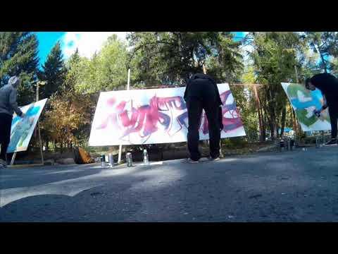 двиЖЖение Жизнь 2018 - промо Sunny Soul - Курган