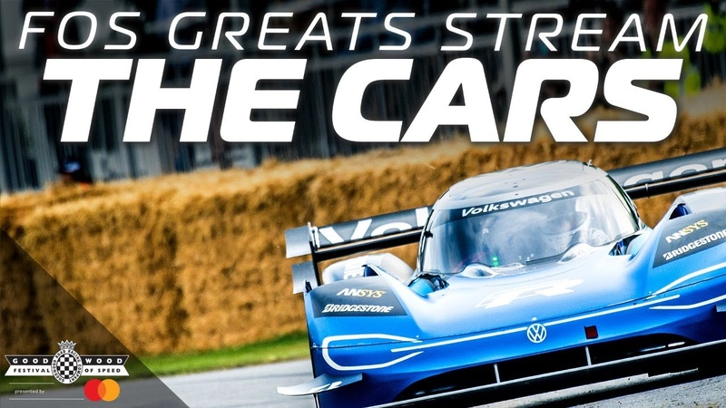 FOS Greats stream The Cars Lotus 72 Ford GT40 Mazda 787B and more