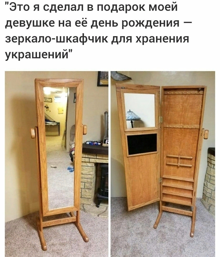 -64392368_457316791