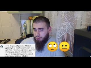 ЛЕВ ПРОТИВ ПОДПИСЧИК УГАРНУЛ