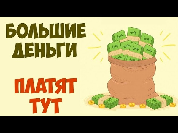 СКОРОСТНОЙ МАРКЕТИНГ 'Счастливый билет'