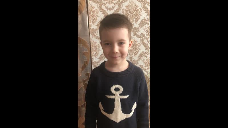 Шабунин Савелий 5 лет