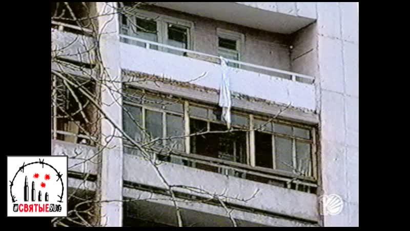 Грабители вырвались из окружения на…простынях