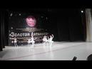 2021 02 13 Танец Кукол сбоку ДК МИР Реутов