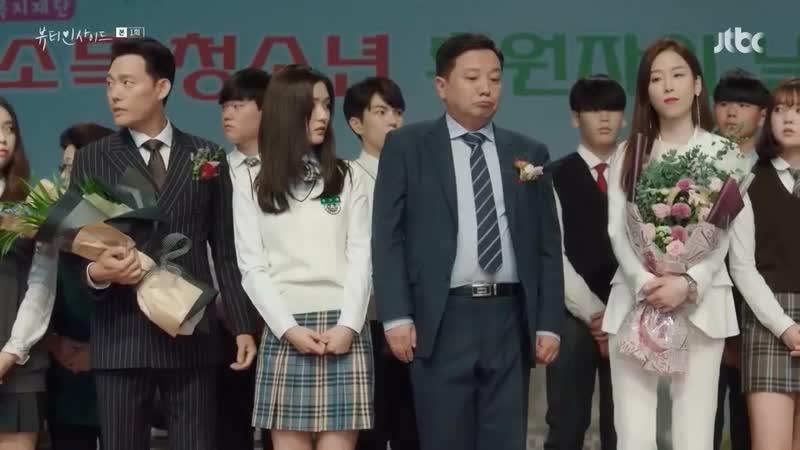 Вы такая прелесть Красота внутри Корея 2018