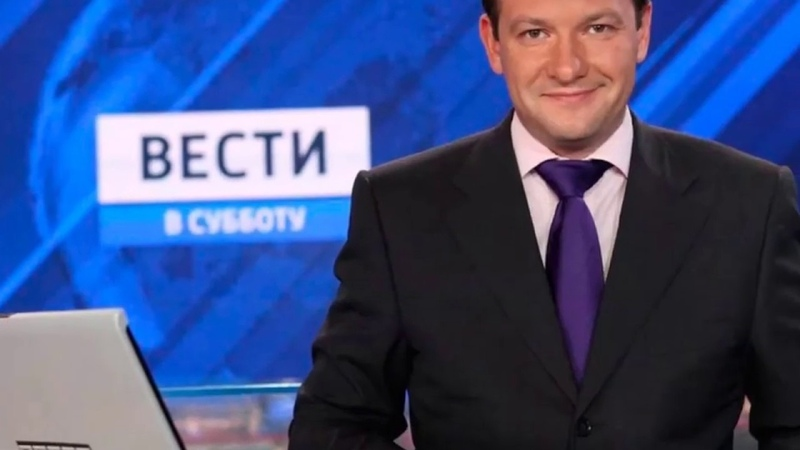 Наваждение О Коскин Ю Волков