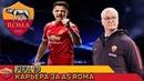 FIFA 19 КАРЬЕРА ЗА AS ROMA Клаудио Раньери в Роме 13 Первое поражение в ЛЧ