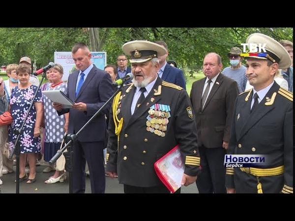 Морское братство Бердска отметило День ВМФ возложением цветов в память о погибших моряках