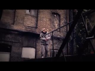 Лион feat. Guf - Танцы с волками