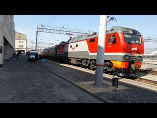 В Екатеринбург прибыл поезд с пассажиром, у которого есть подозрение на коронавирус