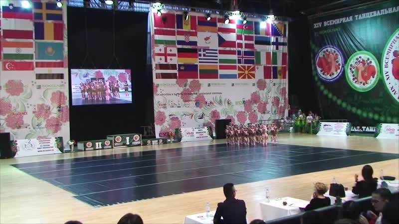 Танцевальное шоу Кубок России Дети формейшен финал