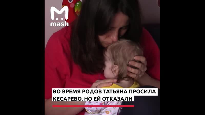 В Москве арестовали заведующую элитного роддома