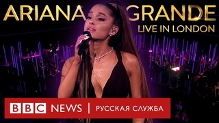 Ariana Grande at the BBC: Live In London