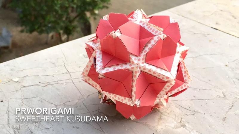 Sweetheart Kusudama PrwOrigami Folding Tutorial くす玉・折り紙