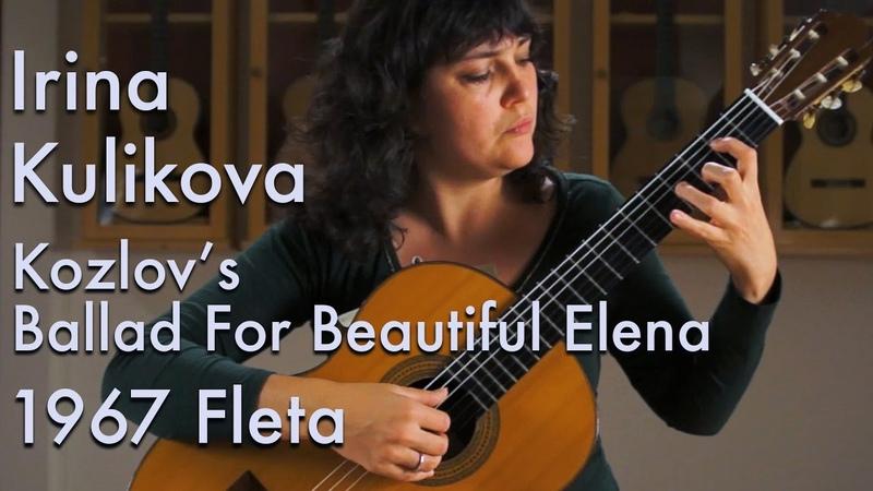 1967 Ignacio Fleta Irina Kulikova plays Ballad for Beautiful Elena