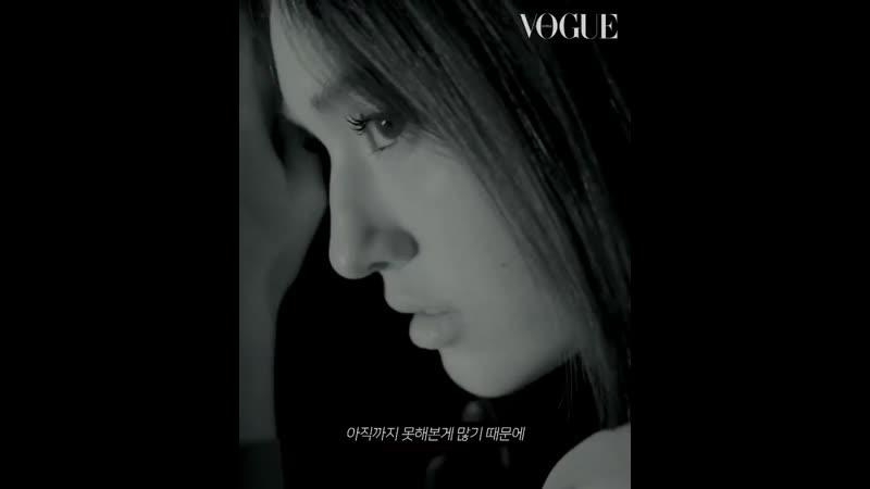200529 Соми для Vogue Korea Июнь 2020