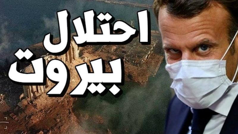 ماكرون يسـتولى على مرفـأ بيروت بعد تفويض ا 1
