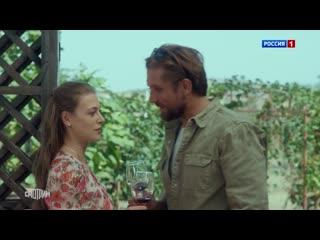 Davai naidem drug druga (2020) 1-8 серия