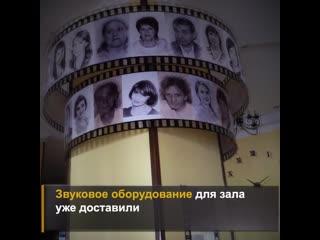 В Красавинском ДК появится виртуальный концертный зал