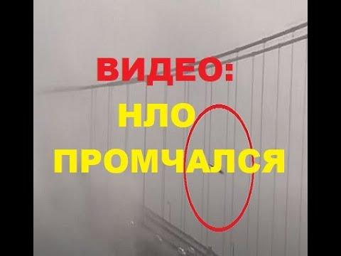 Видео НЛО пролетел на огромной скорости В США над мостом Золотые ворота промчавшийся НЛО попал