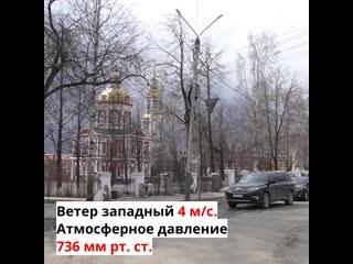 Прогноз погоды на 24, 25 и 26 апреля
