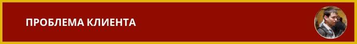 42 лида за 10 дней по 176 рублей для компании по международным перевозкам и сертификации., изображение №3
