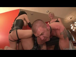 Brianna Strapon 4some - two mistress fucking slaves [domination, mistress, BDSM, pegging, strap-on]