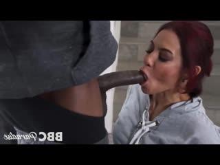 Ryder Skye [Porn, Sex, Big Black Cock, Blowjob, Секс, Порно, Минет, Зрелая, Milf, Mature]