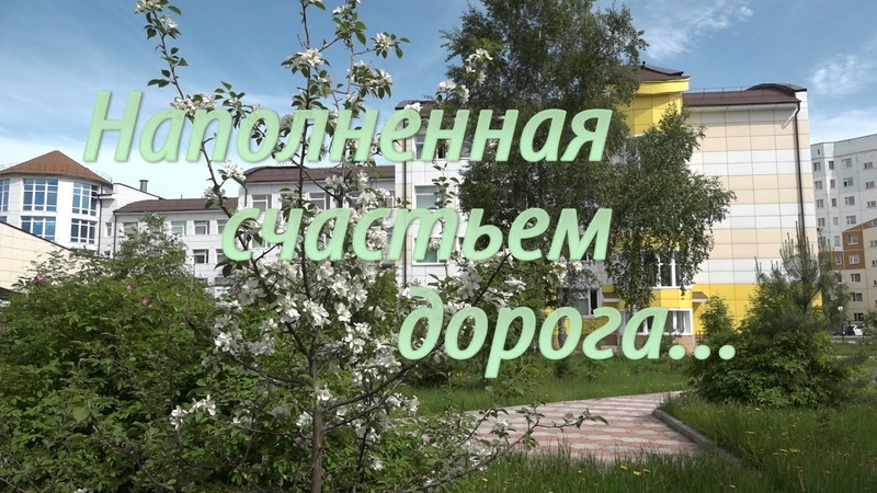 2020. Мегион. МАОУ СОШ №9 На улице Каштановой