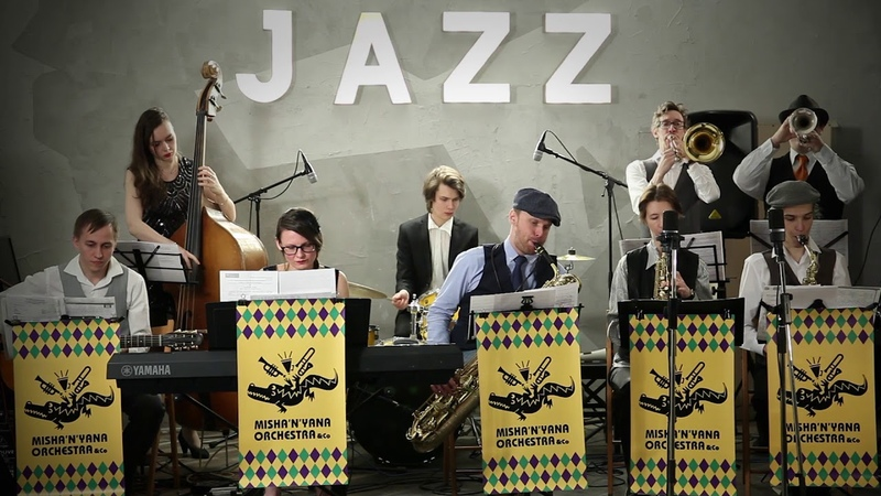 Jazzlike.ru - Feet Bone Misha'n'yana orchestra Co в Хорошей Республике ч 3