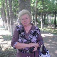 Рылова Раиса