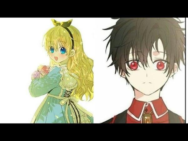 MMV AMV Лукас и Атанасия Однажды я стала принцессой Манга клип Невыносимо красивая