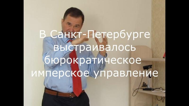 Русская национальная идея цивилизационное освоение севера Евразии Часть 3