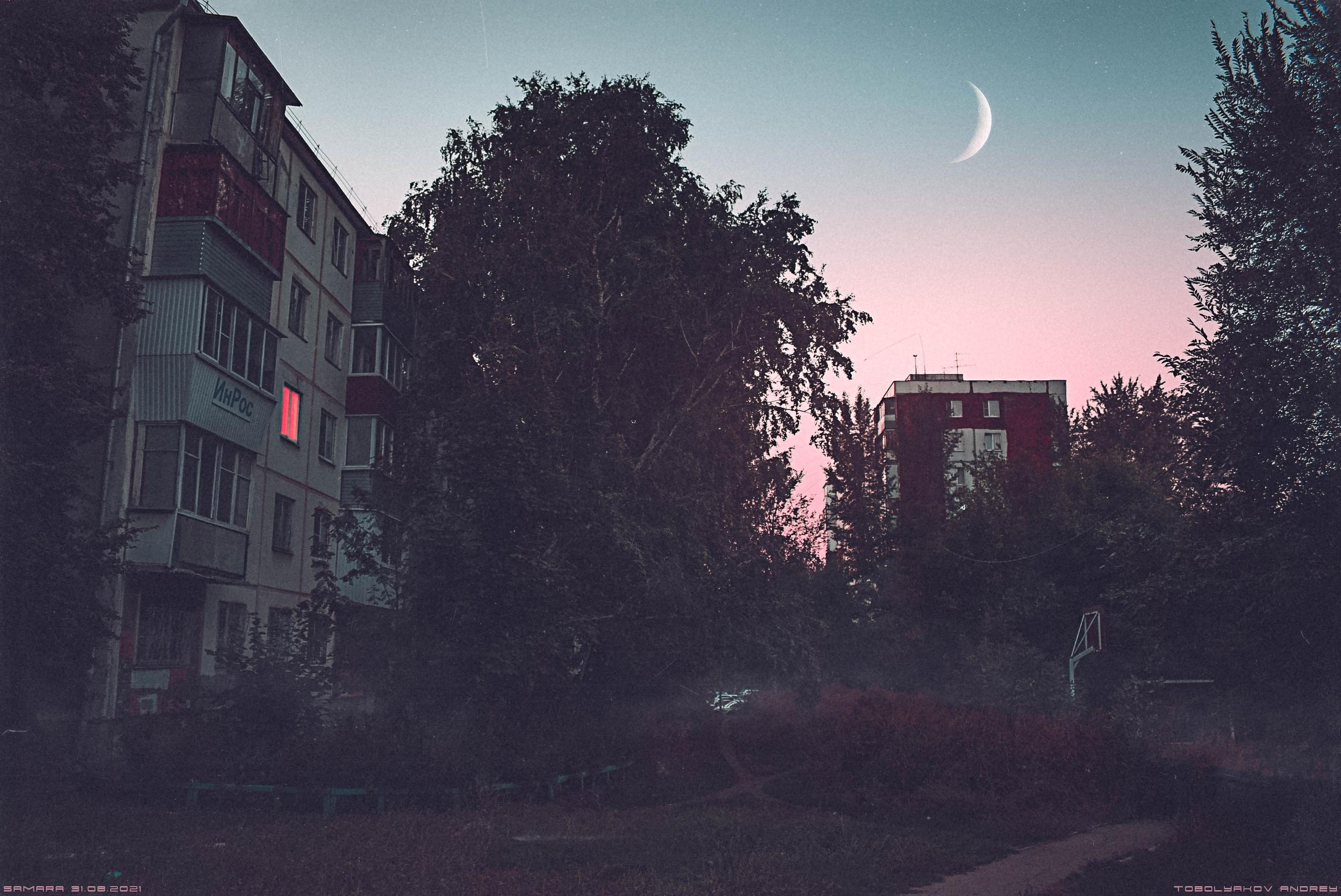 Самара на рассвете - Фото