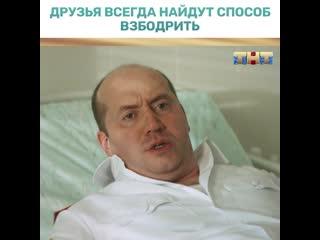 """Полицейский с Рублевки-5"" сегодня в 22:05"
