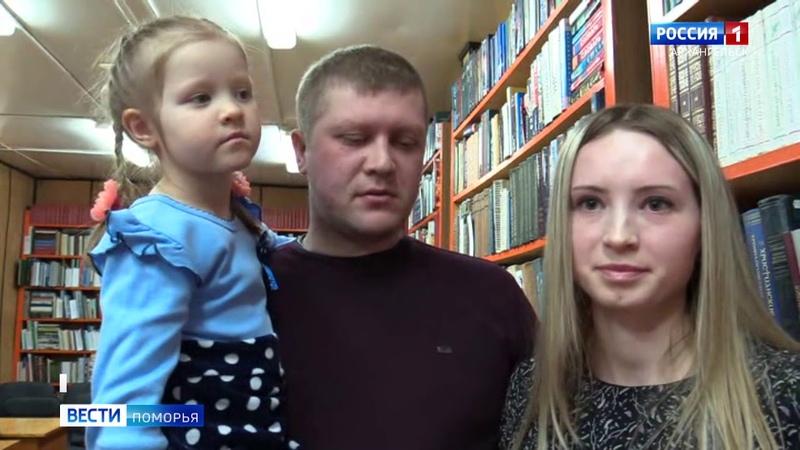 В Устьянах двадцать молодых семей получили жилищные сертификаты