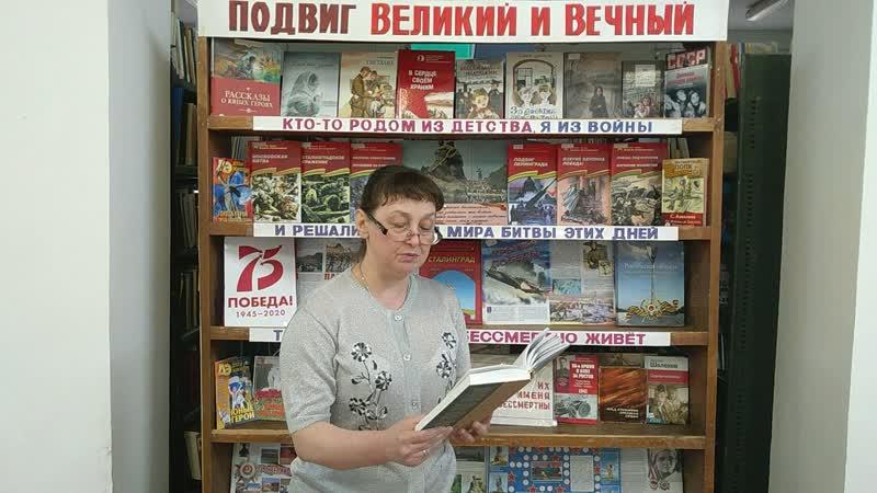 А зори здесь тихие ЦДБ Гайдара Березовская С Е