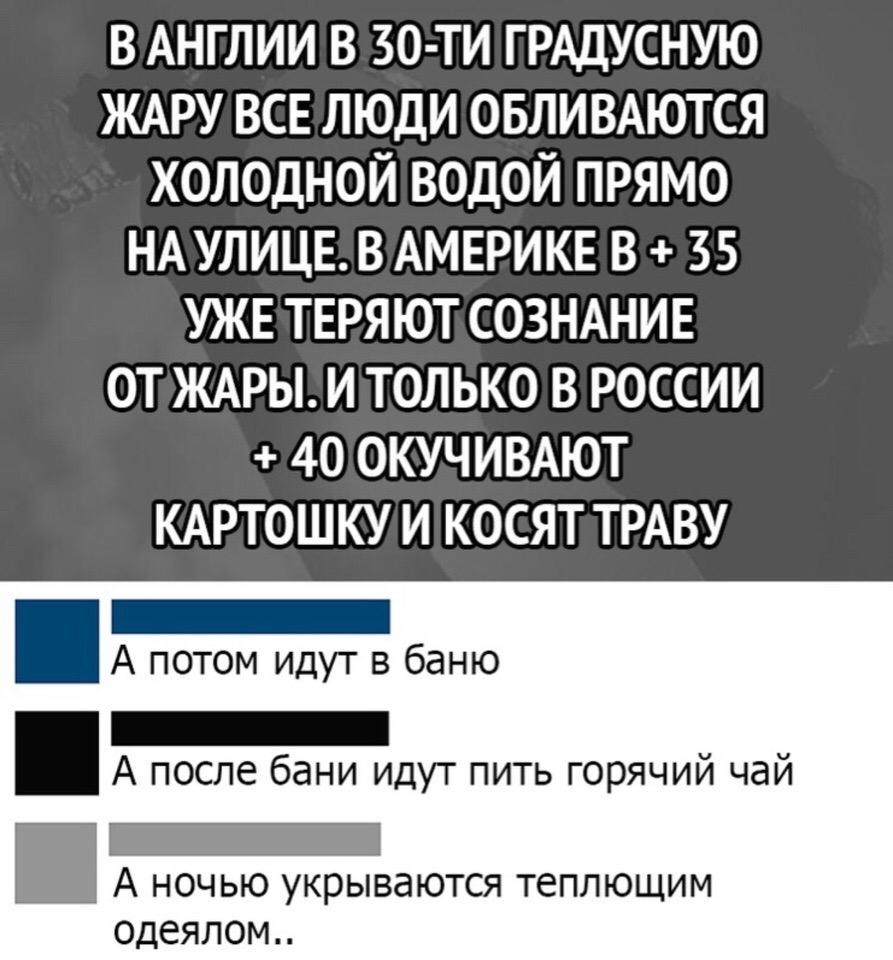 https://sun1-24.userapi.com/c849336/v849336245/1a6742/7Zq76ktGti4.jpg
