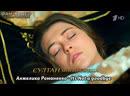 Анжелика Романенко Its Not a goodbye