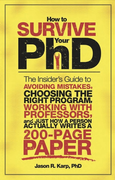 How to Survive Your PhD