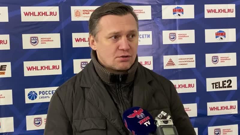 Денис Луговик о бронзовых медалях ЖХЛ и выходе в плей-офф