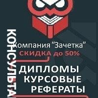 Логотип Выиграй 1 из 5 сертификатов на 1000р.! 5prof.ru