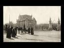 Новороссийск в 1920 Novorossiysk in the 1920s