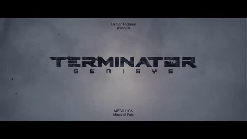 терминатор генезис