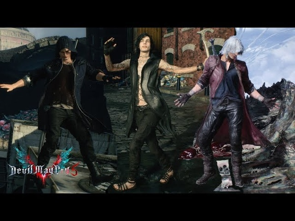 Devil May Cry 5 Secret Dancing Move [Nero V Dante Hidden Dance Skill]
